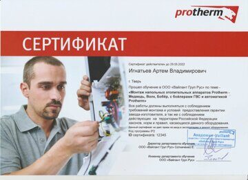 protherm2